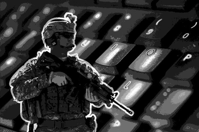 Cyber Army_1717953427494160650