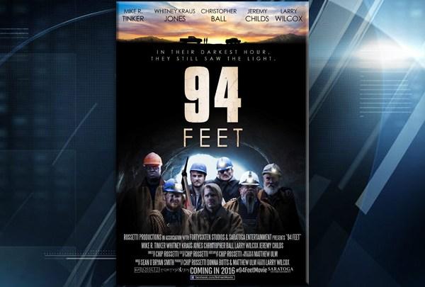 94 Feet Film