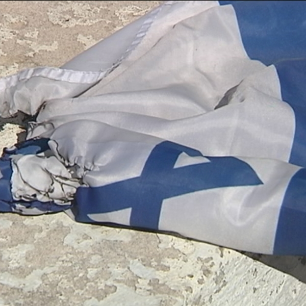 Israel Flag_1459288463117.jpg