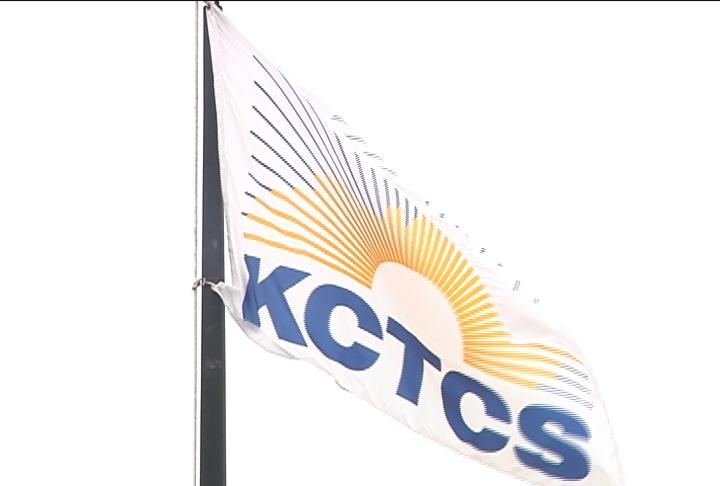 KCTCS Flag.jpg